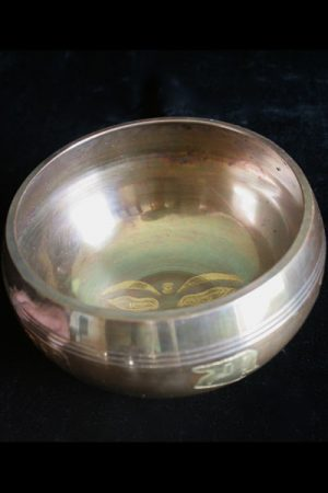 Etched singing bowl SBCU5
