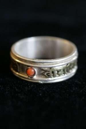 Om Mani ring SGRW1