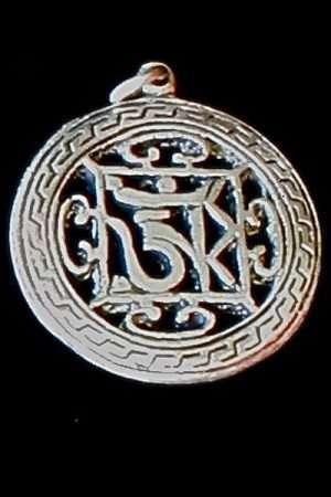 Tibetan OM pendant WS_PRTOM1